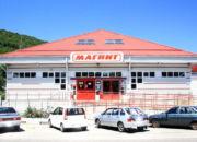 Супермаркет «Магнит»