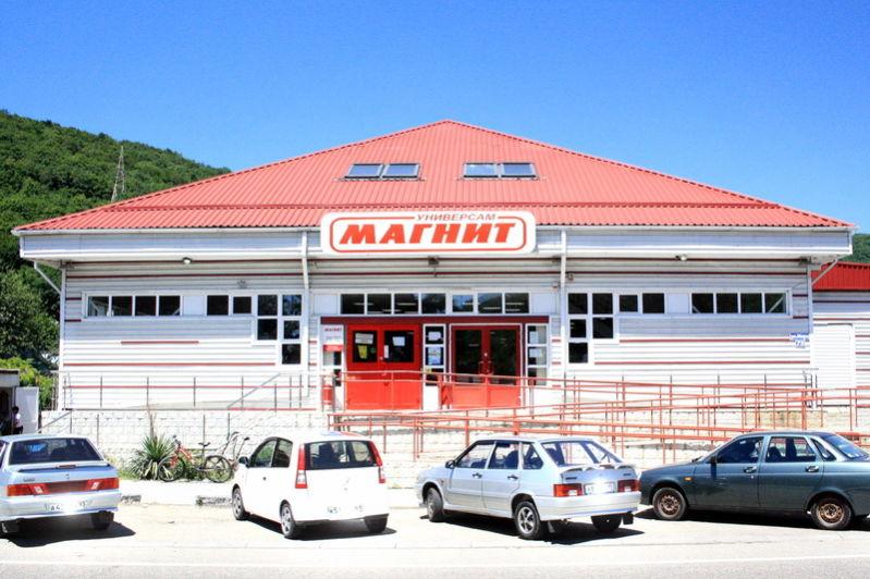 Супермаркет «Магнит» в Новомихайловском