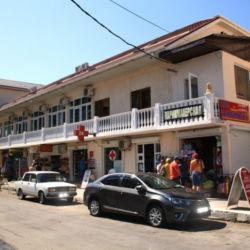 Гостиница «Алые Паруса»
