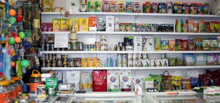 Ветеринарная аптека в Новомихайловском