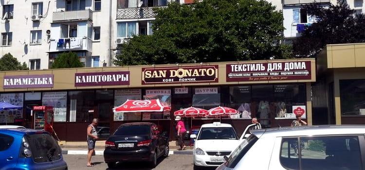 Пончиковая «SAN DONATO» в Новомихайловском